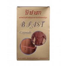 B Fast Capsules της  Di Well