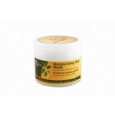 Ενυδατική Μάσκα Μαλλιών Με Λάδι Ελιάς Αλόη και Μέλι RIZES CRETE